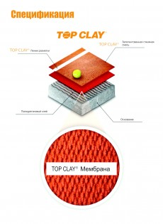 TOP CLAY